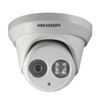 HIKVISION DS-2CD2342WD-I(4mm)